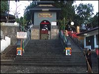 Gerbang Masuk Kompleks (Pemakaman) Pasarean Gunung Kawi